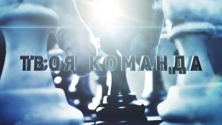 "WARFACE Трейлер режима ""Ликвидация"""