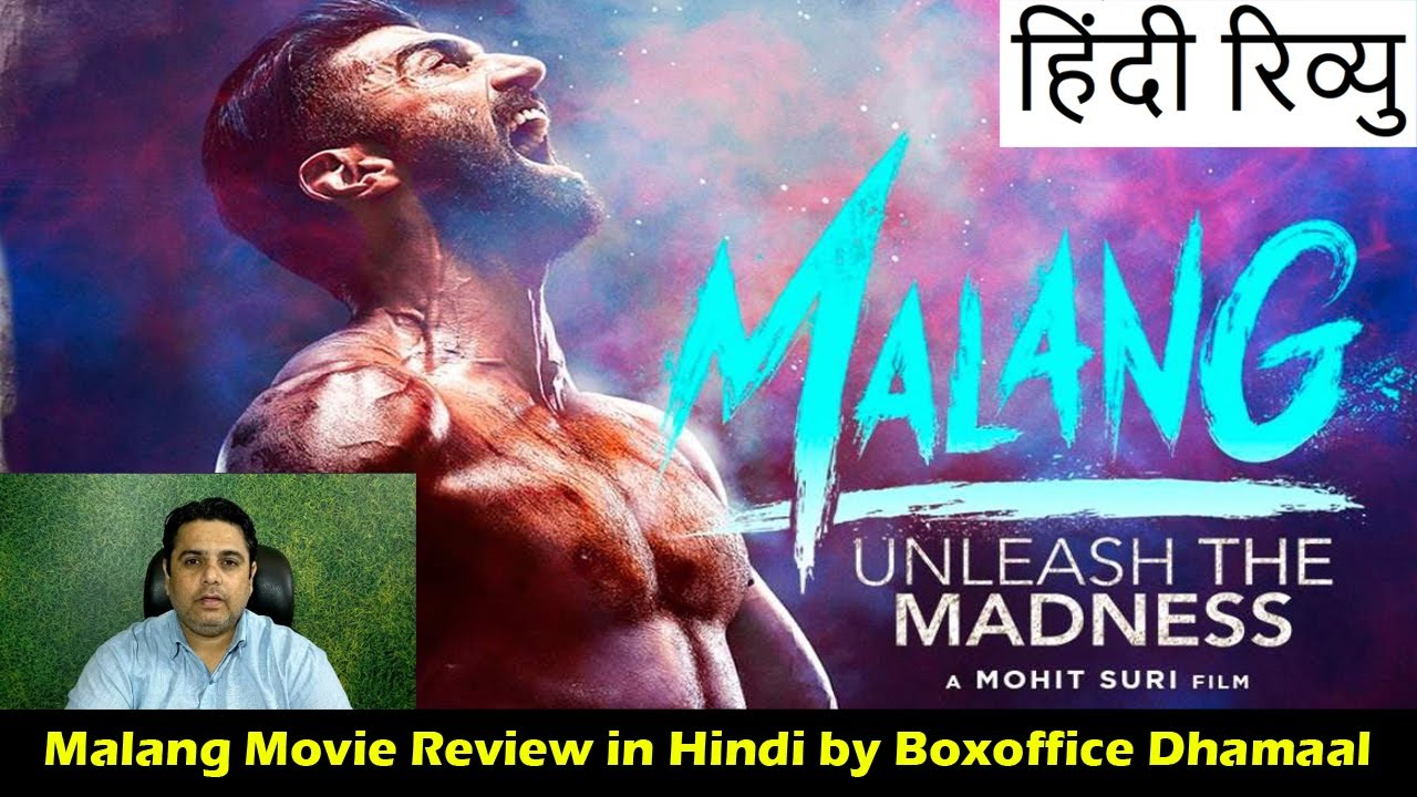 Malang Movie Review In Hindi By Boxoffice Dhamaal Youtube