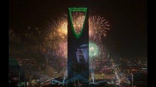 ارفع الخفاق اخضر.. برج المملكة يحتفي بالمملكة في يومها الوطني السابع وثمانين بلوحات فنية مبهرة