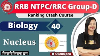 Class-40|RRB NTPC/RRCGroup-D|Ranking Crash Course|Science|By Amrita Maam| Nucleus