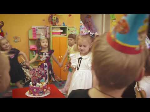 День рождения «Алиса в стране Чудес»
