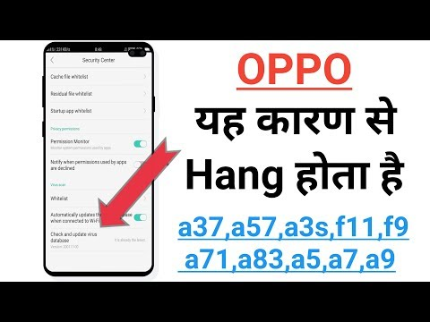 OPPO Hang Problem Solve No Any App ! A37,a57,a83,a3s,f11,f5,f7,f9,a5,a9,f1,f3