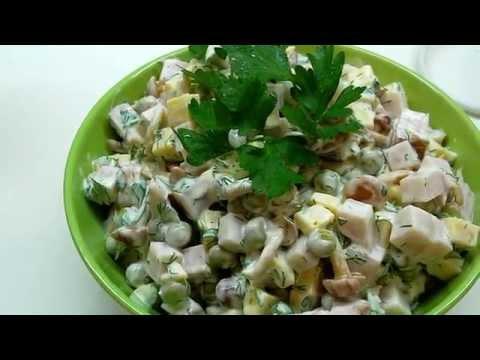 Недорогой рецепт Вкусно и просто Салат с ветчиной и сыром. Пошаговый рецепт с фото и видео.