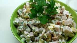 Вкусно и просто: Салат с ветчиной и сыром. Пошаговый рецепт с фото и видео.