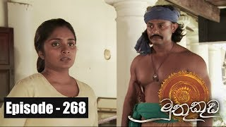 Muthu Kuda | Episode  268 14th February 2018 Thumbnail