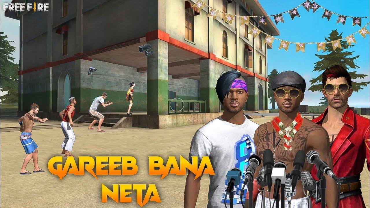 Gareeb Bana Neta [ गरीब बना नेता ]  Full Emotional Story in Hindi || Free fire Story