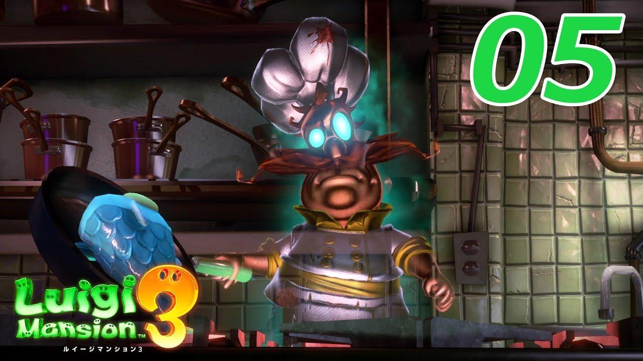 ルイージマンション3 (Luigi's Mansion 3) プレイpart5 - YouTube