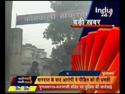 Rape with minor in Moradabad