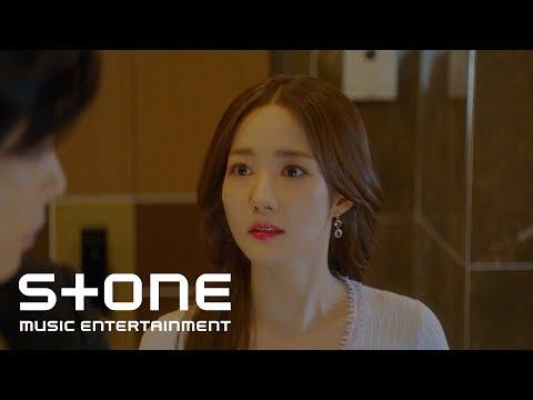 [그녀의 사생활 OST Part 1] (여자)아이들 ((G)I-DLE) - Help Me MV