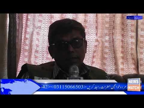 FS Media Network | Rizwan Nasim Minhas | Program Crime Watch | News Watch Islamabad |