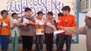 إذاعة اللغة الانجليزية بمدارس الرواد بريدة تحت إشراف أ / إسماعيل هدية