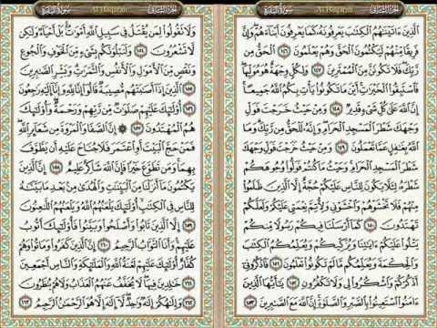 MUROTTAL JUZ 2 01 SURAT AL BAQARAH 142-157 LAGU JIHARKAH OLEH DRS HAF CHOIRUL ANAM