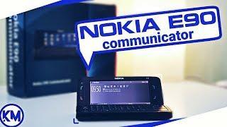 Nokia E90: последний коммуникатор (2007) – ретроспектива