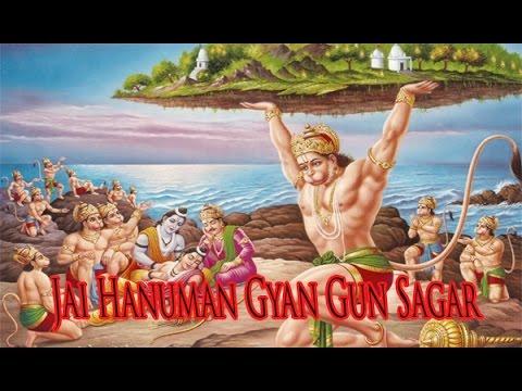 Hanuman song sagar download gyan hanuman gun chalisa jai