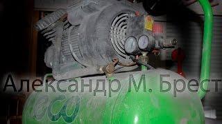 Qanday qilib, bir kompressor xizmati uchun? / Zahar / kompressor AE tuzatish uchun qanday nasos / emas 502 / ta'mirlash kompressor