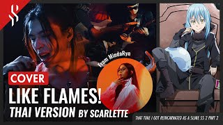 Tensei shitara Slime Datta Ken SS2 Part 2 - Like Flames แปลไทย【Band Cover】by【Scarlette】