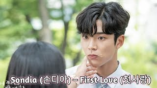 [SUB INDO] Sondia (손디아) – First Love (첫사랑) (OST Extraordinary You Part. 3