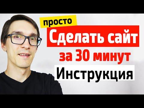 Евгений соловей wordpress сделайте свой сайт сами