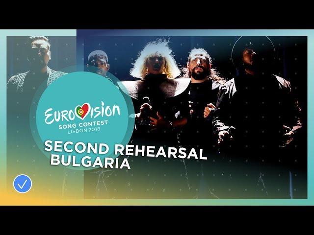 EQUINOX - Bones - Exclusive Rehearsal Clip - Bulgaria - Eurovision 2018
