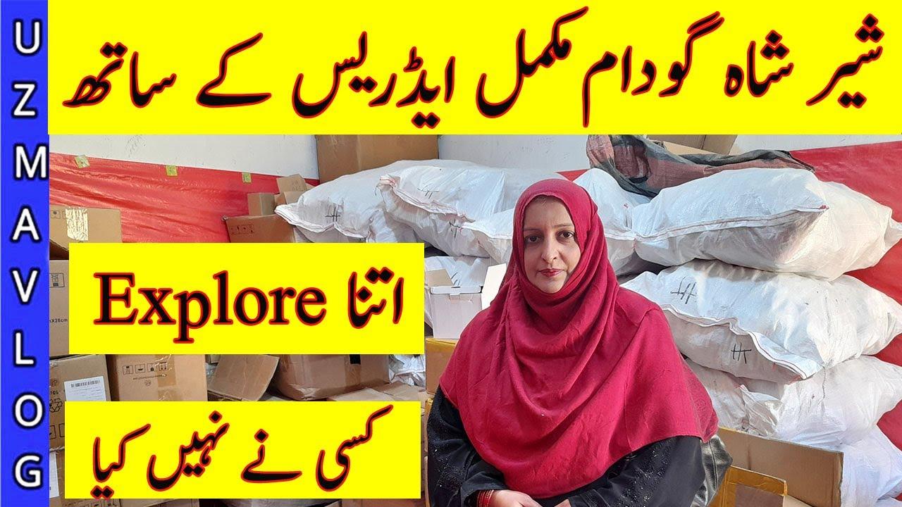 Sher Shah Market Karachi 2020-21/Make Money Online/Makeup/Jewellry/Bartan/Purse/Chef Uzma