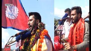 संचारकर्मी रवि लामिछाने र पत्रकार युवराज कँडेलले गरे चितवन बसी लाई सम्बोदन - NEWS24 TV