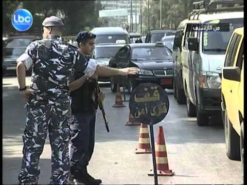 LBCI News توقيف 36 شخصاً بعد إقفال سينما بلازا في برج حمود