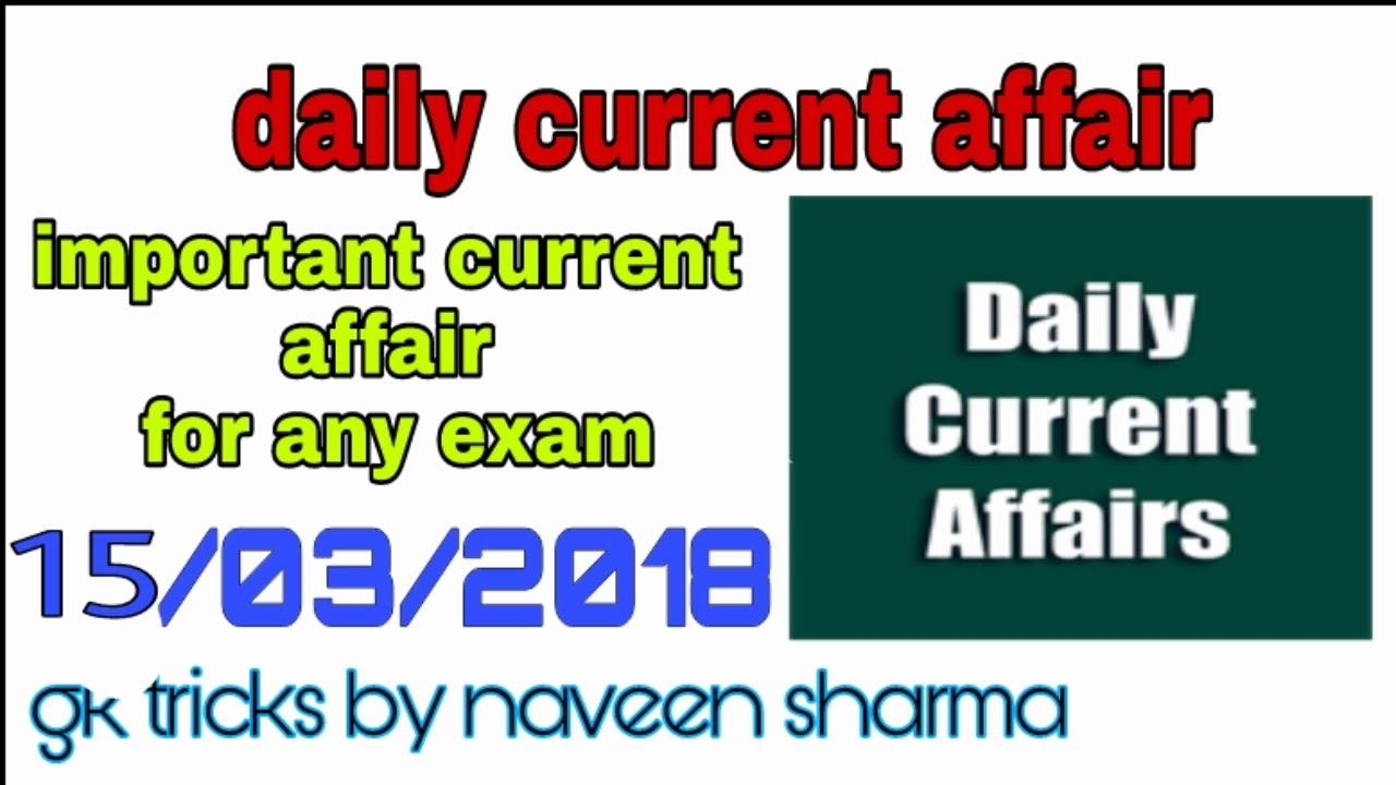 Jagran Josh Current Affairs July 2015 Pdf