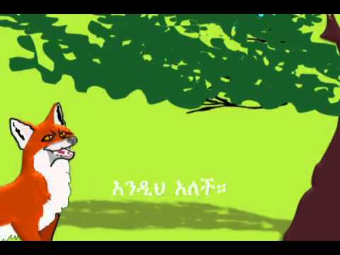 ቁራና ቀበሮ Amharic Animation Fhlethiopia Com Youtube