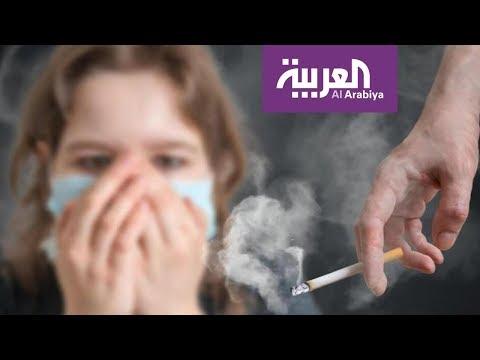 صباح العربية | الشيشة والسجائر ومخاطر كورونا  - نشر قبل 37 دقيقة