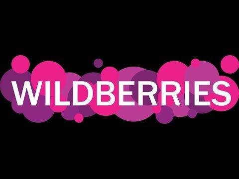 Обзор, отзывы, подделки, брак сайта Wildberries.ru