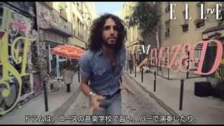【ELLE TV JAPAN】Interview MEDI French singer, Fuji Rock Festival