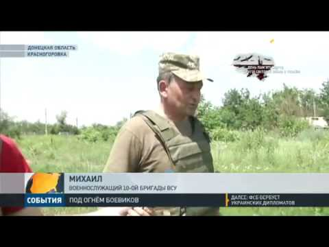 Красногоровка и соседняя Марьинка за поседний месяц подверглись наибольшим обстрелам