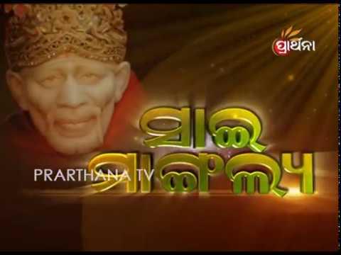 Sai Mangalya Ep 206 | Simple Life of Sai Baba | Shirdi Darshan