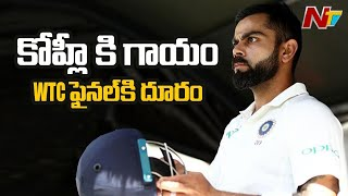 WTC Final : Virat Kohli Hit by a Mohammad Shami's Bouncer During practice session   NTV Sports
