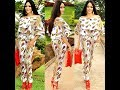 Hottest Colourful Ankara Styles: Colourful Styles for Beautiful Ladies to Rock the City