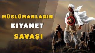 """Müslümanların Kıyametten Önceki Son ve Büyük Savaşı """"Hz.İsa ve Deccal"""""""