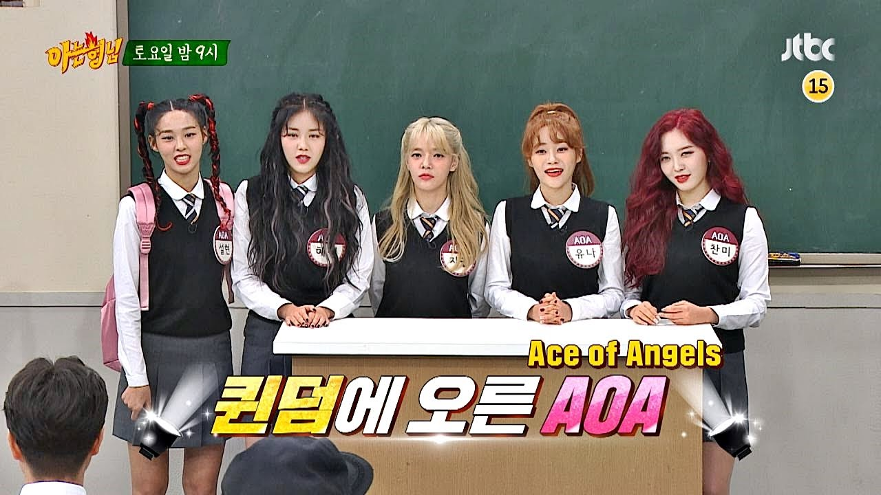 Image result for aoa knowing brothers 2019