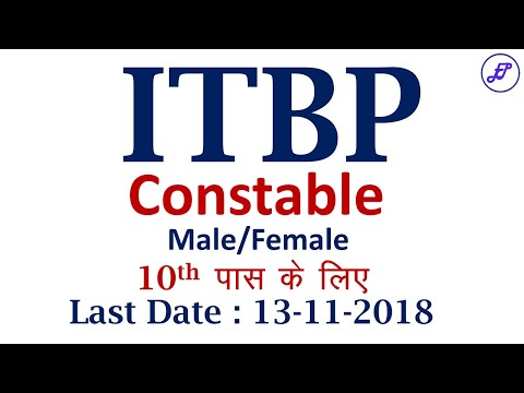 ITBP Constable Animal Transport Recruitment 2018 | ITBP Recruitment 2018 | Employments Point