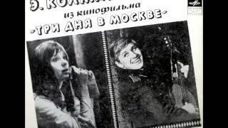 Нина Бродская - Ты говоришь мне о любви (песня из фильма