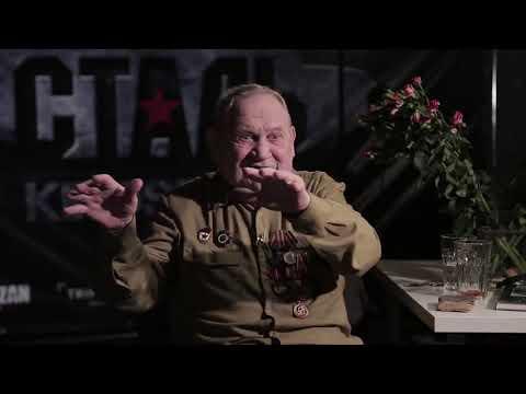 История танкиста Трунина: Катя (часть 3)