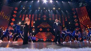 альбина Джанабаеваи Валерий Меладзе — Мегаполисы (Главный новогодний концерт)