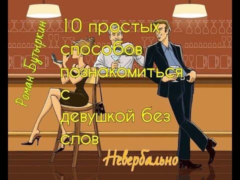 Знакомства Москва, Роман, 32 года - Бесплатные знакомства