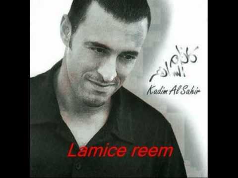كاظم الساهر أشكيك لمين Kazem Saher  AshkeeleeMeen