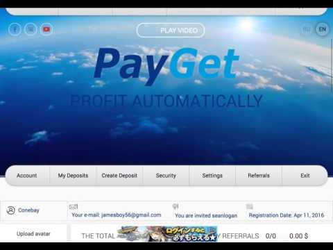PAYGET REVIEW IN ENGLISH PAYGET ENGLISH REVIEW WITH LAUGH TV