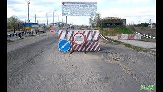 видео Дорожный знак стоп