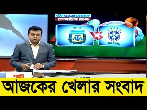 Bangla Sports News 16 October 2018 Today Latest Sports News
