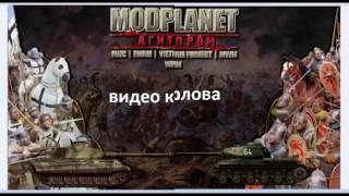Sudden Strike 4.RWG 3.Гипотетический конфликт НАТО против России.