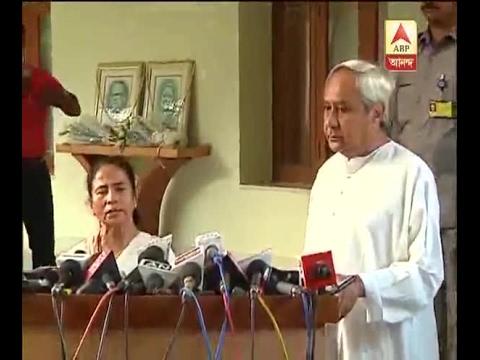 CM Mamata Banerjee's reaction after meeting Odisha Cm Naveen patnaik