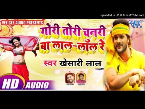 LIVE MUSIC Khesari Lal Yadav Gori Tori Chunari Ba Lal Lal Re Viral Song गोरी तोर चुनरी बा लाल लाल रे