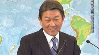 茂木外務大臣会見(令和元年9月13日)